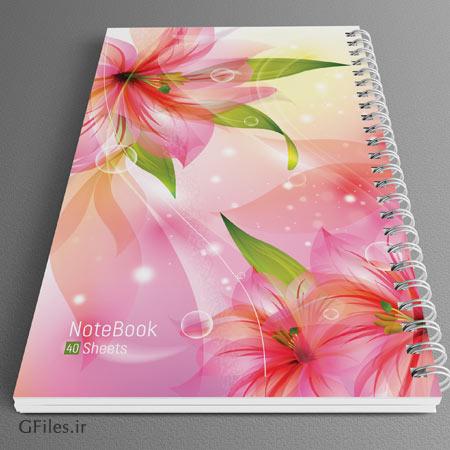 طرح آماده دفترچه با طرح گل های صورتی زیبا