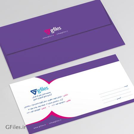 طرح آماده پاکت نامه ملخی با تم رنگی بنفش با طراحی دو رنگ (CM)