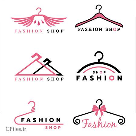 مجموعه لوگوهای وکتوری آماده با طرح چوب لباسی ، مناسب برای طراحی لوگو فروشگا لباس و خیاطی