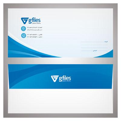 دانلود فایل psd لایه باز پاکت نامه ای (پاکت کوچک ملخی) با قابلیت چاپ