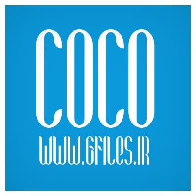 دانلود فونت زیبای کوکو (Coco Font Free) با 8 وزن مختلف