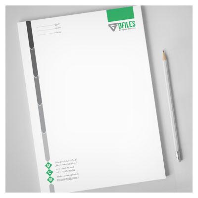 فایل لایه باز سربرگ اداری - تجاری با فرمت psd در ابعاد a4 و a5