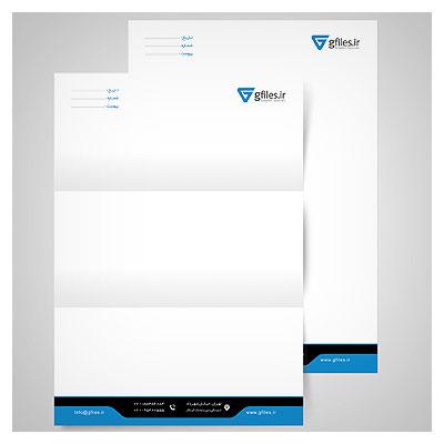 سربرگ تجاری اداری بصورت لایه باز ، با فرمت psd قابل چاپ در دو سایز A5 و A4