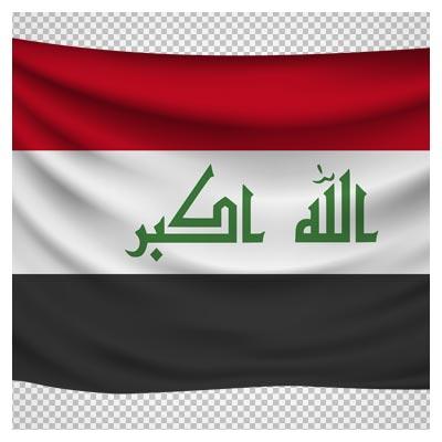 دانلود تصویر دوربری شده و فاقد بکگرند پرچم عراق به صورت فایل png با کیفیت بالا