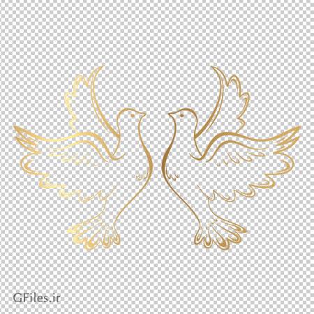 دانلود فایل ترانسپرنت و دوربری شده لوگو و نماد دو کبوتر عاشق با فرمت png