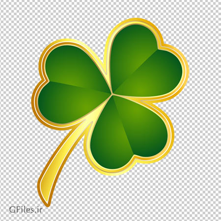 دانلود فایل بدون پس زمینه و دوربری شده شبدر سه برگ (نماد گشنیز) با حاشیه طلایی با پسوند png