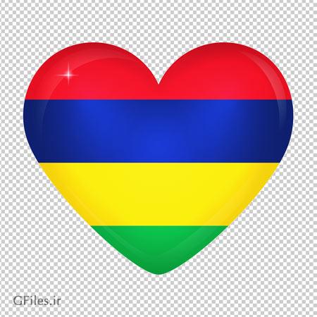 دانلود فایل دوربری شده پرچم قلبی شکل کشور موریس با پسوند png