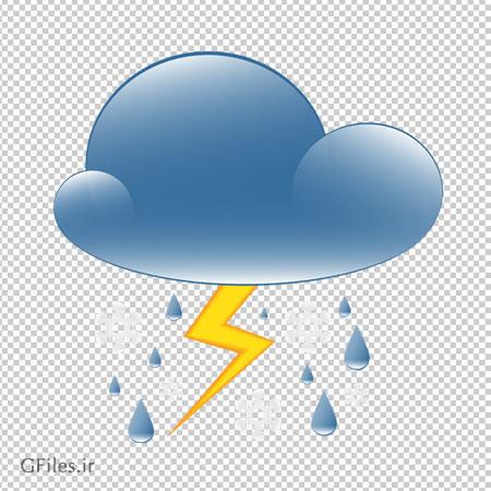 دانلود صاعقه و ابر در حال بارش با فرمت png و بدون پس زمینه