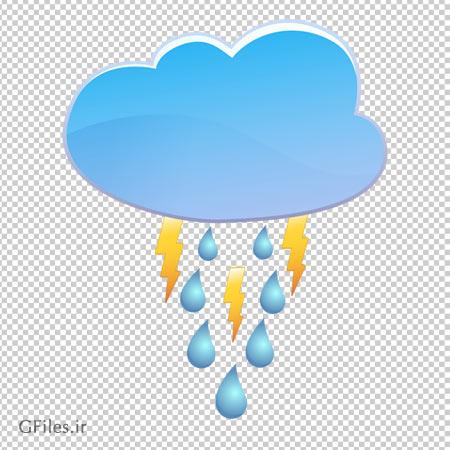 ابر بارانی در حال بارش و صاعقه بدون پس زمینه و دوربری شده