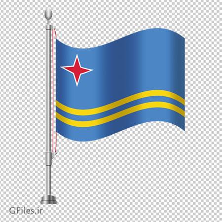 تصویر دوربری شده پرچم کشور آروبا (Aruba) با فرمت PNG و بدون زمینه