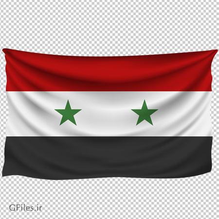 دانلود پرچم پارچه ای سوریه دوربری شده با فرمت png