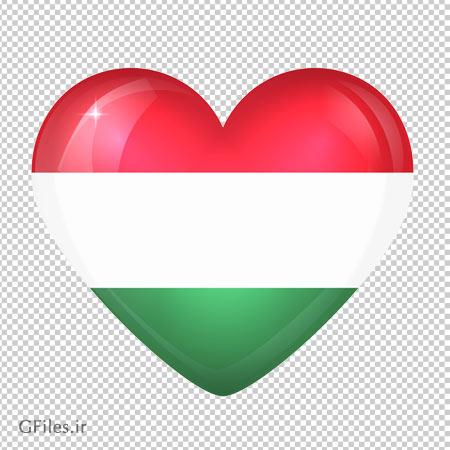 دانلود پرچم کشور مجارستان به شکل قلب با پسوند png و فایل ترانسپرنت