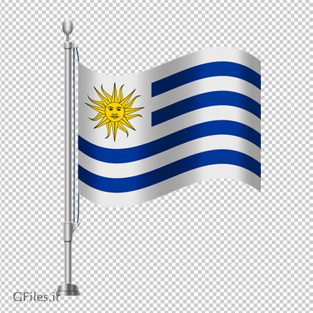 دانلود پرچم کشور اروگوئه پایه دار بصورت فایل بدون پس زمینه با پسوند png