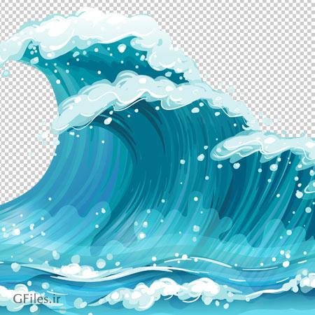 تصویر امواج آبی اقیانوس، دانلود بصورت فایل ترانسپرنت و بدون بکگرند