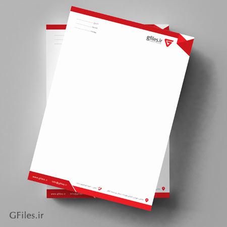 فایل لایه باز سربرگ A4 و A5 با فرمت PSD ، با قابلیت چاپ افست ، پرینت و ...