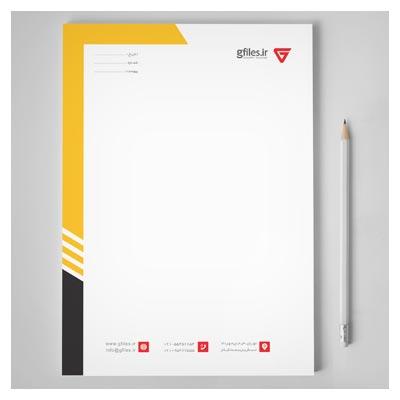 فایل از پیش طراحی شده سربرگ لایه باز با فرمت psd (در دو سایز A4 و A5)
