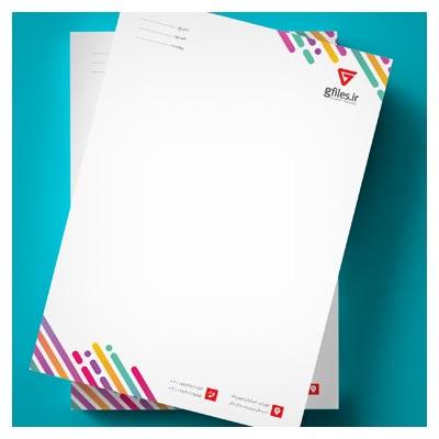 فایل آماده سربرگ فانتزی لایه باز ، ارائه شده با پسوند PSD در دو سایز A5 و A4