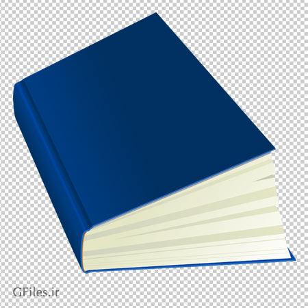 دانلود عکس کتاب جلد آبی با فرمت png و به صورت ترانسپرنت