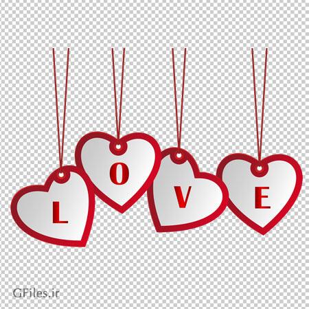 کلیپ آرت love روی قلب های آویزان بدون پس زمینه با فرمت پی ان جی