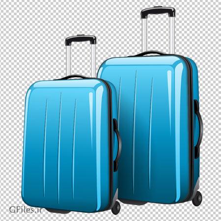تصویر دو چمدان مسافرتی با رنگ آبی به صورت فایل ترانسپرنت
