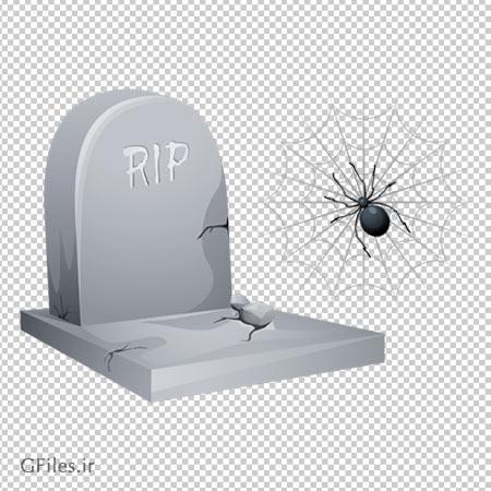 کلیپ آرت تصویر سنگ قبر هالووینی با فرمت png و فاقد بکگرند