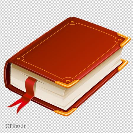 تصویر کلیپ آرت کتاب قطور قهوه ای با فرمت png و به صورت فایل ترانسپرنت