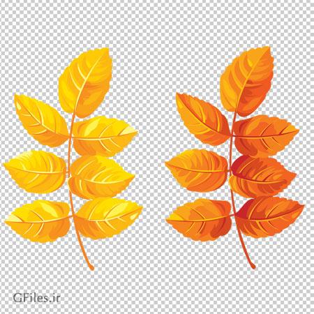 کلیپ آرت دو شاخه پر برگ پاییزی در دو رنگ به صورت ترانسپرنت و فرمت پی ان جی