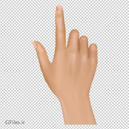 کلیپ آرت انگشت اشاره دست راست با فرمت png و به صورت ترانسپرنت