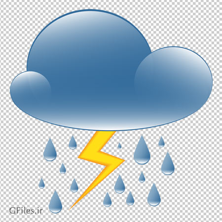 کلیپ آرت ابر بزرگ در حال بارش با فرمت پی ان جی و فاقد بکگرند