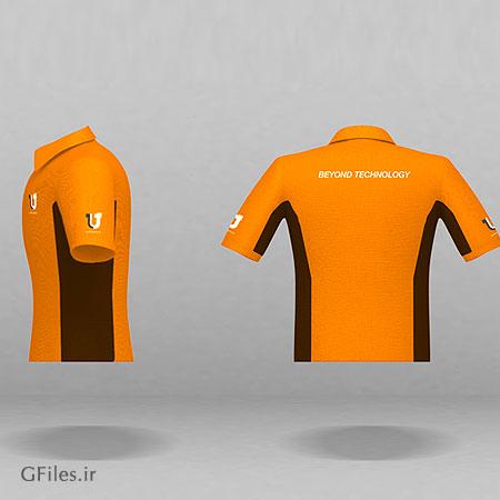 موکاپ پیراهن و تیشرت ورزشی (اسپرت) با امکان نمایش متن و لوگو روی پیراهن