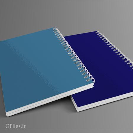 فایل psd موکاپ یا پیش نمایش جلد و کاور دفترچه و یادداشت فنری (شامل دو حالت مختلف)