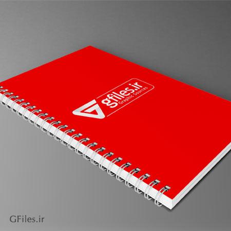 فایل پیش نمایش (موکاپ) جلد دفترچه فنری در سه حالت مختلف (سه فایل psd)