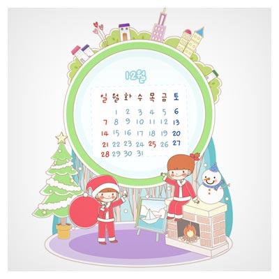وکتور پس زمینه کودکانه مناسب برای طراحی تقویم کودکانه (با دو پسوند ai و eps)