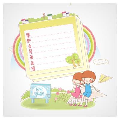 وکتور پس زمینه دختر کوچولوها در پارک با امکان درج تقویم یا یادداشت، ارائه شده با دو پسوند eps و ai