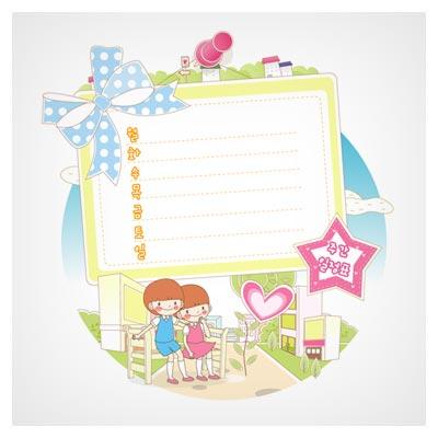 فایل لایه باز وکتوری (ai و eps) بچه ها در پارک (پس زمینه کودکانه)
