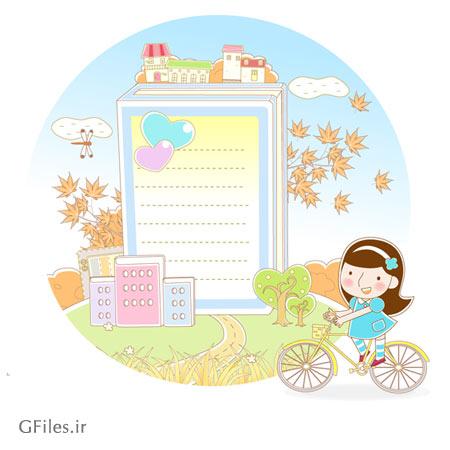 وکتور پس زمینه فانتزی و کودکانه دختر بچه ، کتاب ، دوچرخه و مدرسه