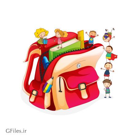وکتور کارتونی کیف مدرسه و بچه ها (طرح فانتزی) با فرمت های eps و ai