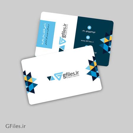 فایل لایه باز psd کارت ویزیت عمومی (مناسب برای انواع مشاغل)