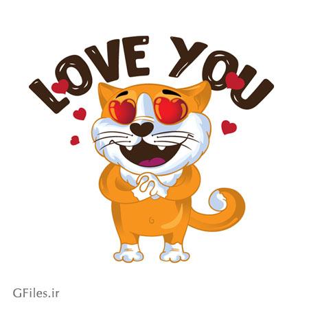 کاراکتر و شخصیت کارتونی گربه عاشق (Love Cat)