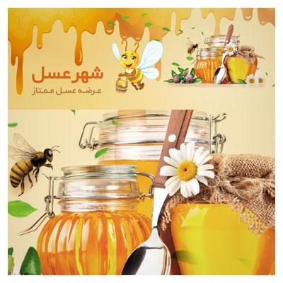 بنر لایه باز تبلیغاتی با طرح فروشگاه عسل با تخفیف ویژه (PSD)