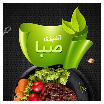 بنر تبلیغاتی ، هدر و اسلایدر با طرح آشپزی ، فست فود و ... (لایه باز PSD)