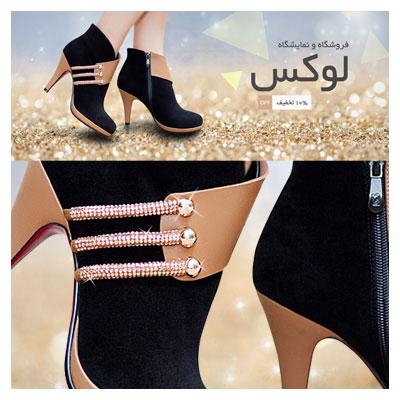 دانلود بنر و اسلایدر آماده سایت با موضوع فروشگاه کفش زنانه با تخفیف ویژه