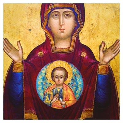 عکس شمایل پیامبر مقدس آیین مسیحیت بر روی لباس حضرت مریم
