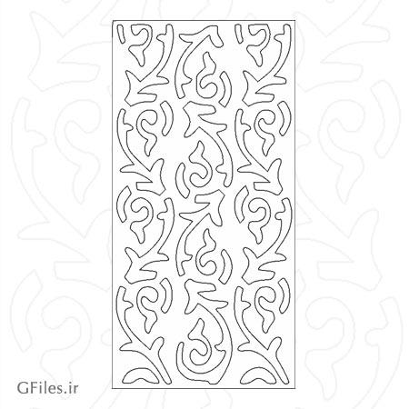 طرح لایه باز تزئینی مناسب برای حک و برش روی چوب یا فلز (مناسب برای دیوار جدا کننده)