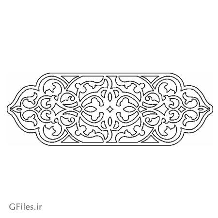 المان تزئینی مناسب برای ساخت پنجره یا فریم و قاب بصورت تذهیبی
