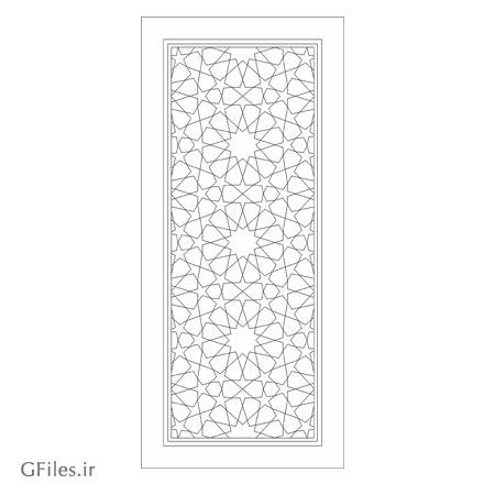 طرح مشبک اسلامی مناسب برای حک روی چوب یا فلز