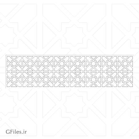 طرح مشبک اسلامی مناسب برای لیزر یا حک روی چوب یا فلز