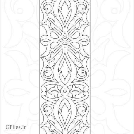 طرح لایه باز مشبک مذهبی و اسلامی مناسب برای حک روی ستون یا برش لیزر و cnc