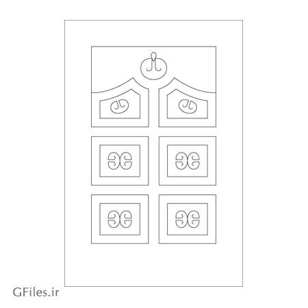 طرح لایه باز نقش و نگار مناسب برای حک یا برش روی درب های چوبی یا فلزی