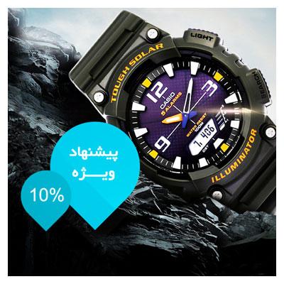 بنر لایه باز اسلایدر و ثابت تبلیغاتی با موضوع ساعت های لوکس